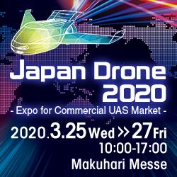 Japan Drone
